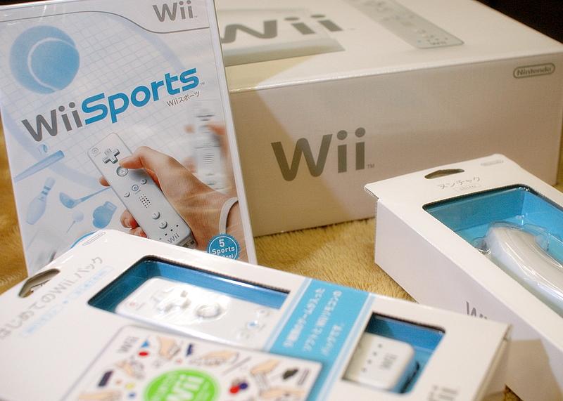 Una Wii nuova